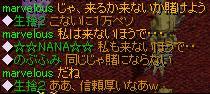 20060525121757.jpg