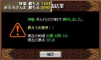 20060525122844.jpg