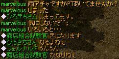 20060526105818.jpg