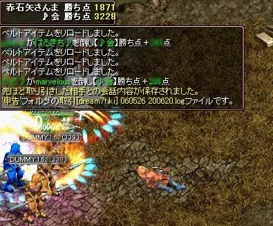 20060527093057.jpg