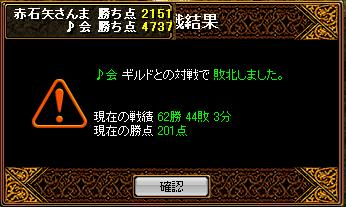 20060527093343.jpg