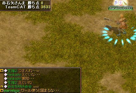 20060528133908.jpg