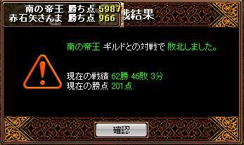 20060529083736.jpg