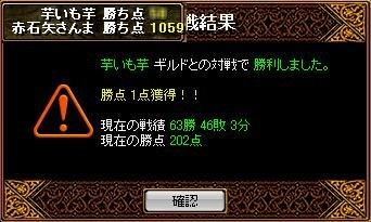 20060531122108.jpg