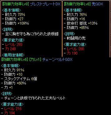 20060601083310.jpg