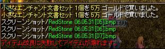 20060601083552.jpg