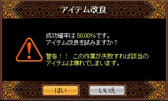 20060601083612.jpg