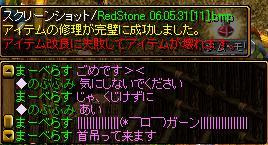 20060601084111.jpg