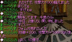 20060601085412.jpg