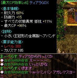20060602080708.jpg