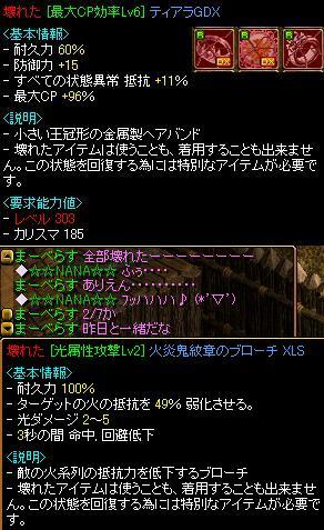 20060602080817.jpg