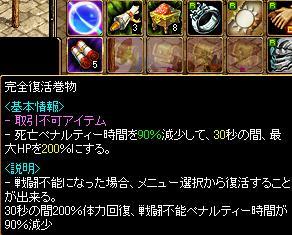20060602082636.jpg
