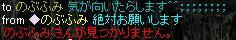 20060604200213.jpg