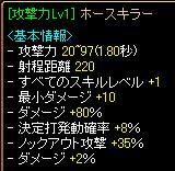 20060604200349.jpg