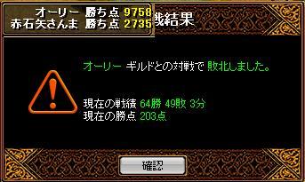 20060608105210.jpg