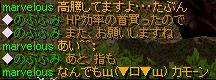 20060609103340.jpg