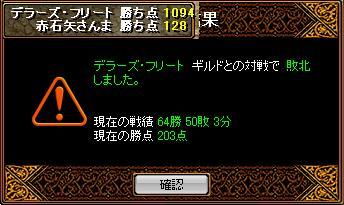 20060611131901.jpg
