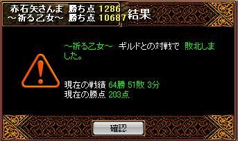 20060612091929.jpg