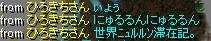 20060612093247.jpg
