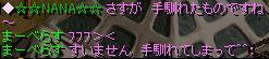 20060620085544.jpg