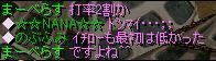 20060620085716.jpg