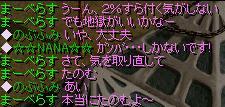 20060620085725.jpg