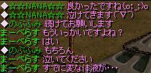 20060620090319.jpg