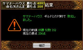 20060623093439.jpg