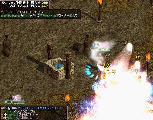 20060624134044.jpg