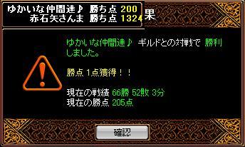 20060624134354.jpg