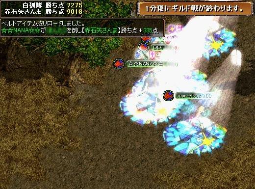20060703132412.jpg