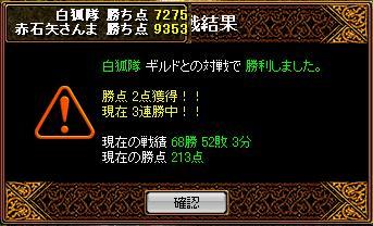 20060703132520.jpg