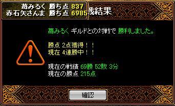 20060704115513.jpg