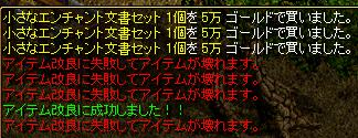 20060706100804.jpg