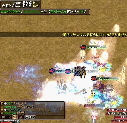 20060707085810.jpg