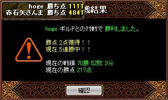 20060707090321.jpg