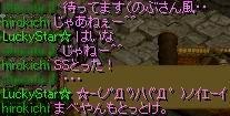 20060710094456.jpg