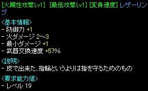 20060710095432.jpg