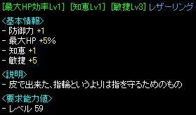 20060710095456.jpg