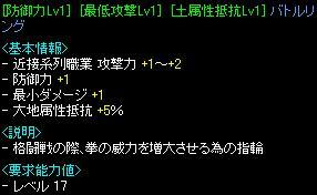 20060710095517.jpg