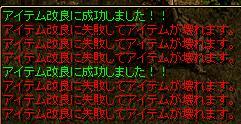 20060712083437.jpg