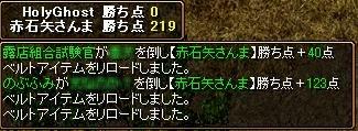 20060712084622.jpg