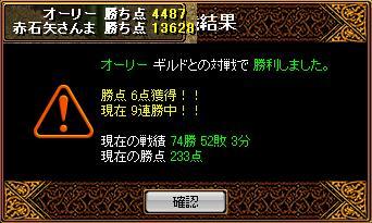 20060716114754.jpg