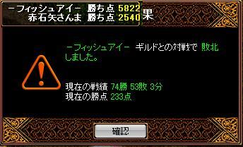20060717135738.jpg