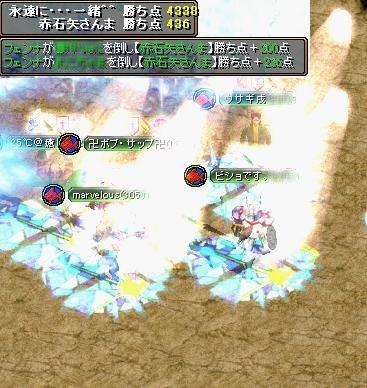 20060719110127.jpg