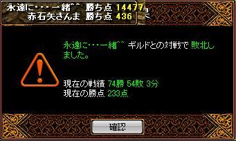 20060719110439.jpg