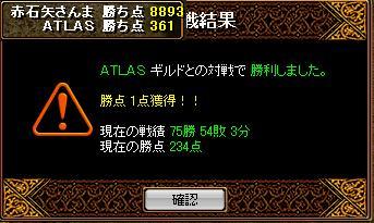 20060720105800.jpg