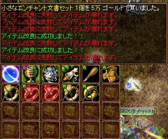 20060721093405.jpg