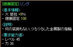 20060723195601.jpg