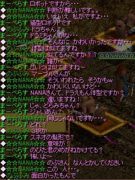 20060725091816.jpg